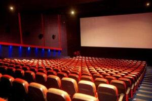 تعقيم دور السينما جدة